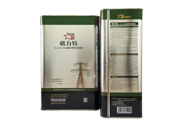 DL-66有机硅绝缘导热涂料