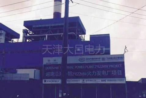 越南茶荣沿海电厂二期500kV升压站及输出线防污闪项目