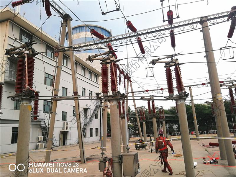 鄂尔多斯蒙泰集团110变电站防污闪施工